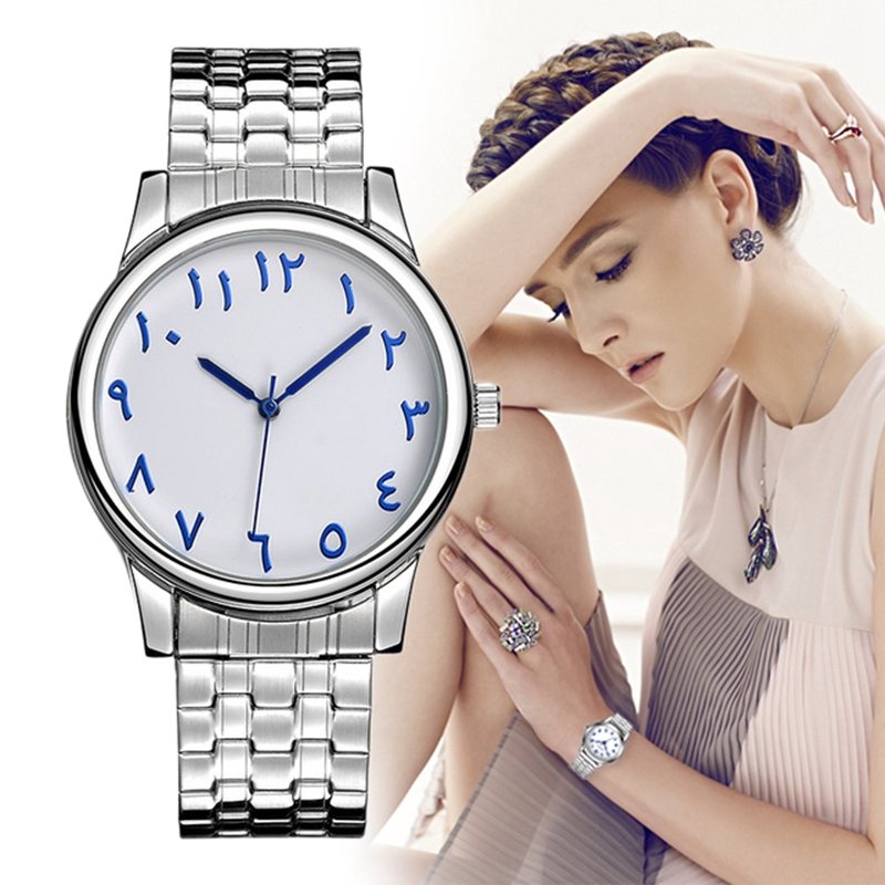 BAOSAILI Full Stainless Steel Arab Numbers Women Bracelet Watch Small Dial Watches For Women Clock Elastic Quartz Wristwatch promoting social change in the arab gulf