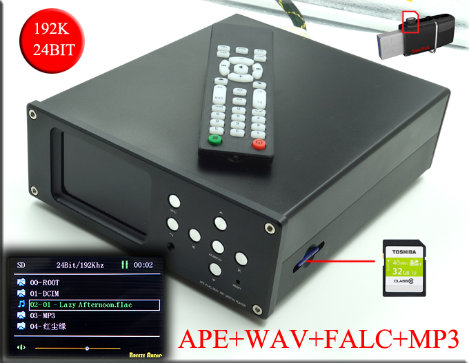 2018 Nuovo Gioco Da Ragazzi Audio DV20A Digital Audio Decoder AK4495 + BT5.0 Giradischi di Sostegno del Giocatore di Musica Lossless WAV MP3 APE LCD display