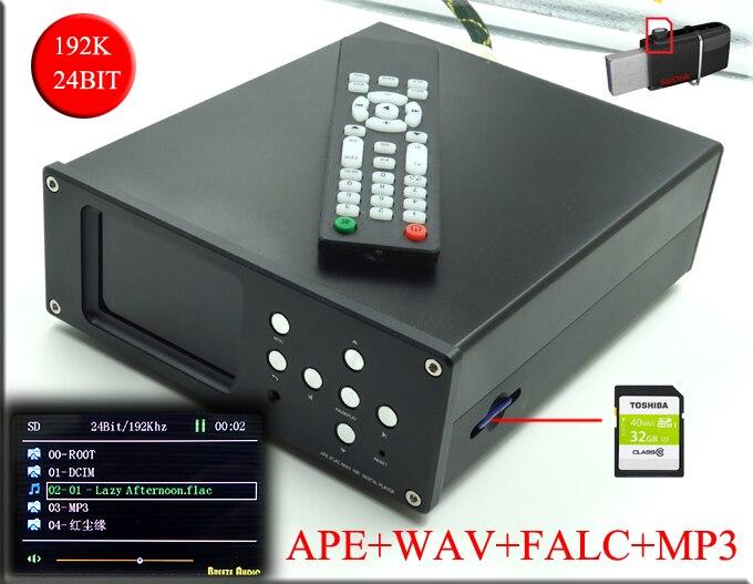 2019 nouveau brise Audio DV20A décodeur Audio numérique AK4495 + BT5.0 tourne-disque lecteur de musique sans perte Support WAV MP3 APE écran LCD