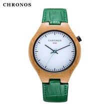 Wooden Watches Quartz Watch Men 2020 Bamboo Modern Wristwatc