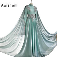 Elegant Evening Gowns With Cape High Neckline Appliques Prom Dress for Party Formal Dresses Long Sleeves Arabic Evening Dress