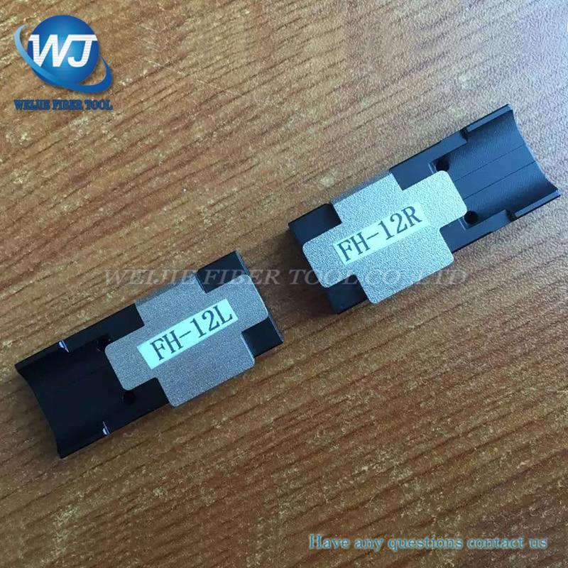 Fujikura FSM-50R / FSM-60R Fusion Splicer 6/8/12 core ribbon fiber clamp plate 1 pairFujikura FSM-50R / FSM-60R Fusion Splicer 6/8/12 core ribbon fiber clamp plate 1 pair