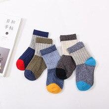 5Pair/Lot Kid Striped Patchwork Socks 7 8 Children Soft Cotton Infant Seamless Non-slip Toddler Winter Warm Stripe Sock For Boys