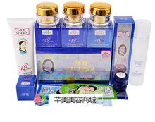 Fashion Hot yanji beauty whitening set moisturizing day cream night cream sunblock New J4L5