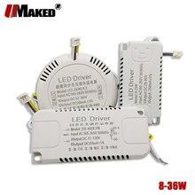Светодиодный трансформатор постоянного тока 250 мА 8-25 Вт 18-40 Вт SMD источник питания печатной платы двухцветная 3Pin/2Pin светодиодный потолочный ...