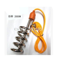 2000W 220V Metal Electric 250V 10A Immersion Heater Heating Element Orange 3 Pins Plug