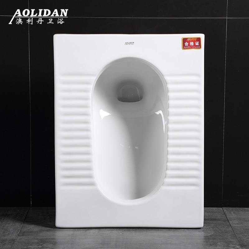 New Limited Design Deodorizing Squat Toilet