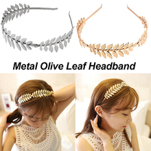 New Gold/Silver Plated Metal Leaves Headband Women Elegant Baroque Style Charm Hair Accessories Hairband Diademas Para Mujer