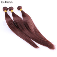 oubeca One Bundle 100g Straight Hair Weaving Black Blonde Heat Resistance Synthetic Hair Weave Sew In Hair Extensions For Women(China)