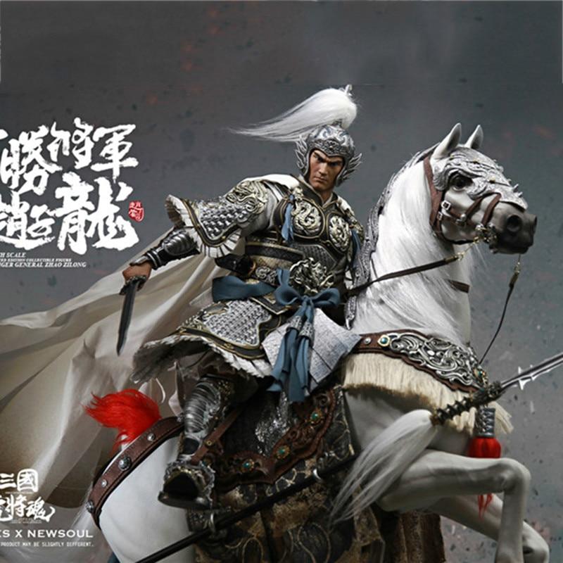 Для коллекции полный набор 1/6 Троецарствие Чжао Юн с битвой панцири древняя Кукла фигурку особенности модель в коробке вентиляторы подарок