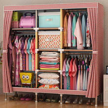 170X140X45CM Wardrobe Large Simple Home Steel Clothes Storage