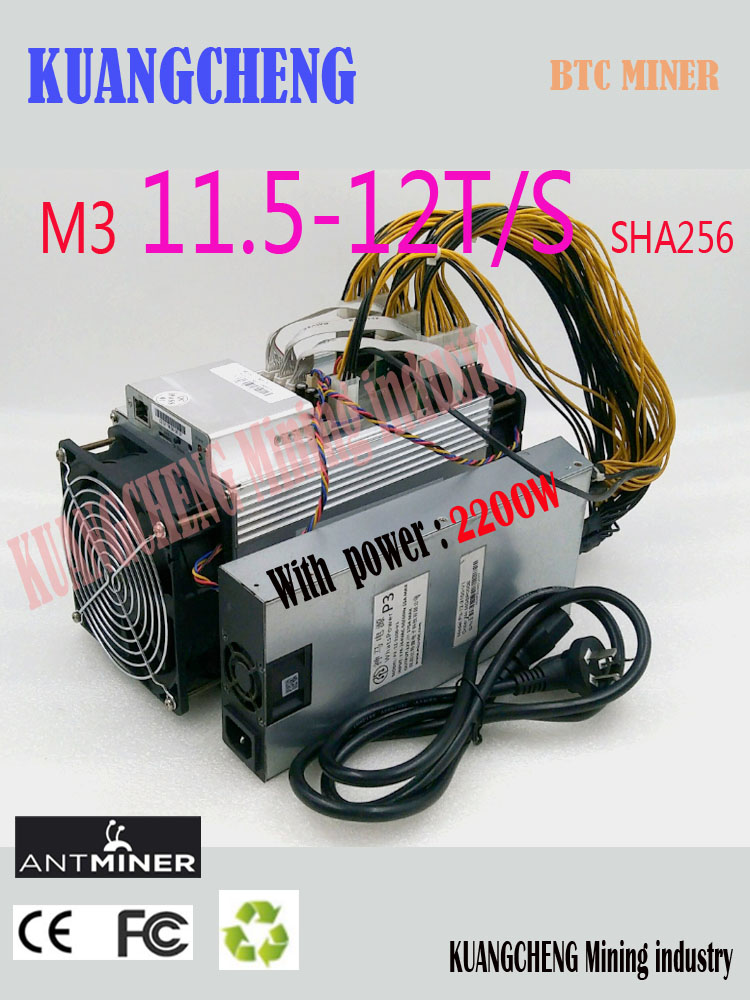 The Asic Bitcoin BTC BCH Miner WhatsMiner M3 11.5TH/S-12TH/S +Original PSU 0.17 -0.18kw/T Cost-effective Than WhatsMiner M3X