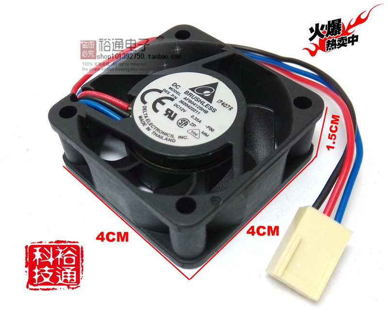 new% Delta AFB0412SHB 4015 4CM <font><b>40mm</b></font> 12V 0.35A silent mini micro <font><b>quiet</b></font> computer cpu server axial cooling <font><b>fans</b></font> tachometer image