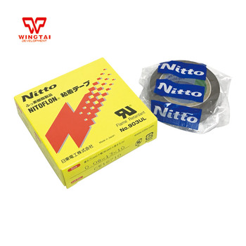 10 Rolls Japan Nitoflon 903UL Tape T0.08mm*W13mm*L10m Nitto Denko PTFE Resin Product
