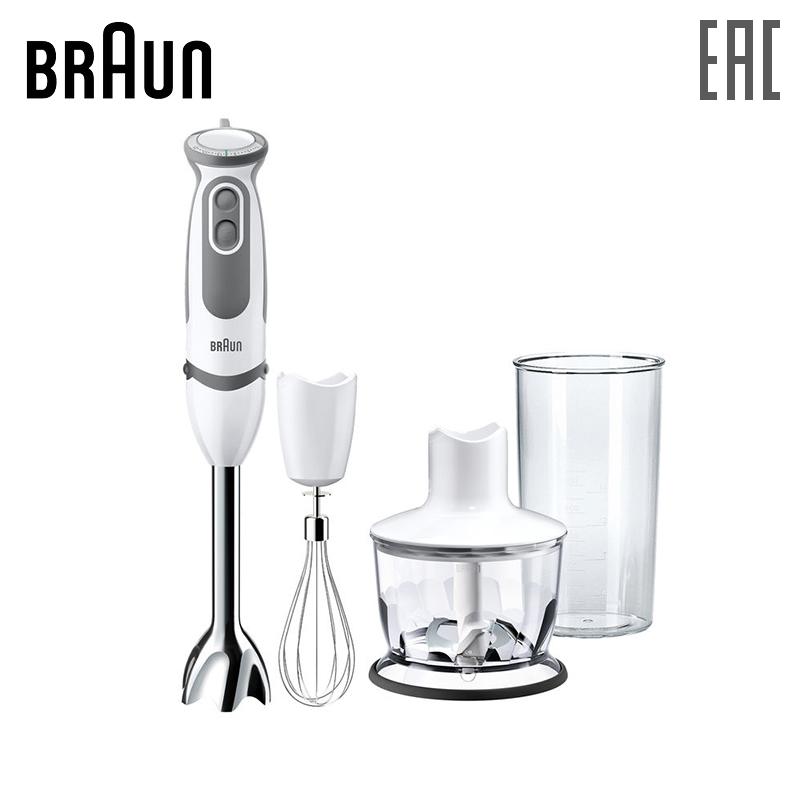 Blender BRAUN MQ5035WH sauce blender electric kitchen hand blenders mixer immersion submersible juice professional stick