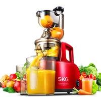 086 Free shipping Large diameter domestic juice machine slow speed multi function baby bean milk low motor