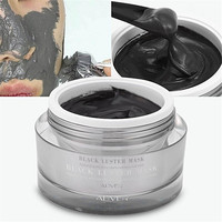 Mineral Rich Magnetic Face Mask Pore Cleansing Removes Skin Impurities Firming Moisturizing Whitening Blackhead Removal Mask