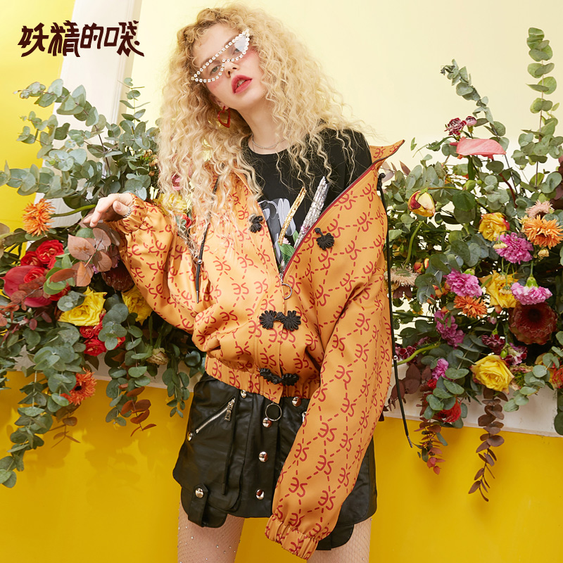 ELFSACK 2019 Spring New Oversized Woman Jackets Full Turn-down Collar Ladies Outerwear Coats Wide-waisted Femme Print Coats
