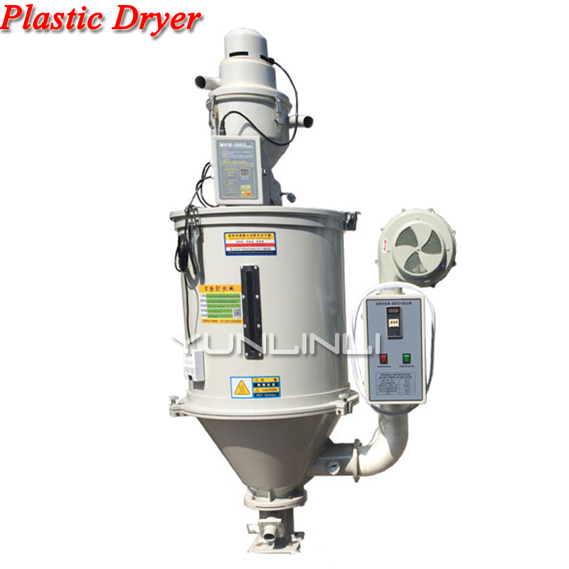 Plastic Dryer 50kg Drying Machine For Granular Hopper Oven Plastic Injection Molding Machine Tools SL-50 все цены