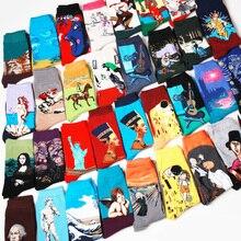 Art Harajuku Cute Cotton Van Gogh Pink Women Men Socks Short Novelty Funny Character Pattern Plus Size Korean Ankle Socks Kawaii цены