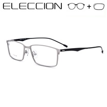 Prescription Glasses Titanium Alloy Optical Male 2018 Square