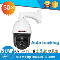 6 inch 5MP IP PTZ camera Network Onvif Speed Dome 30X Optical Zoom H.265 IP Camera auto tracking Daynight p2p POE cctv camera