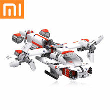 Xiaomi MITU DIY Mobile Phone Control Self-Assembled Robot Building Block Toy Parts Self-Balance System Module Program 2019(China)