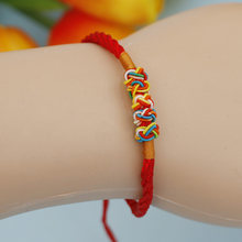 2Pcs Red String Thread Adjustable Bracelet Chinese Oriental Lucky Jewelry New(China)