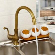 Смеситель для кухни Cozinha кран античная латунь поворотный носик Кухонные смесители одинарная ручка сосуд Раковина Смеситель кран
