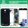 S4 Mini Full Housing Cover For Samsung Galaxy S4 SIV Mini I9190 I9195 Battery Cover Front
