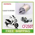 Cfmoto cf250t 250cc электрическая стартер пусковой двигатель вода с водяным охлаждением двигателя gy6 аксессуары