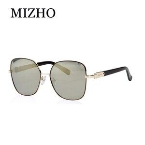 Image 5 - MIZHO 2020 marka miedź Metal plac spolaryzowane okulary dla kobiet lustro niebieski luksusowe stylowe akcesoria optyczne Steampunk wizualne óculos