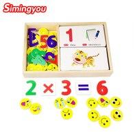 Simingyou ילדי עץ צעצועי המתמטיקה מונטסורי מונטסורי צעצוע חינוכי WSS01 מספרי ילדים עיצוב חומרים