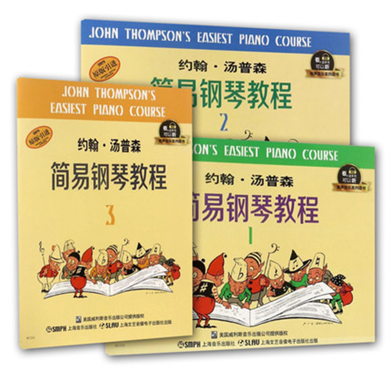 3/PCS Music Piano Teaching Materials Book Easy Piano Course 1 Chinese Art Education Training Musical Instrument Score
