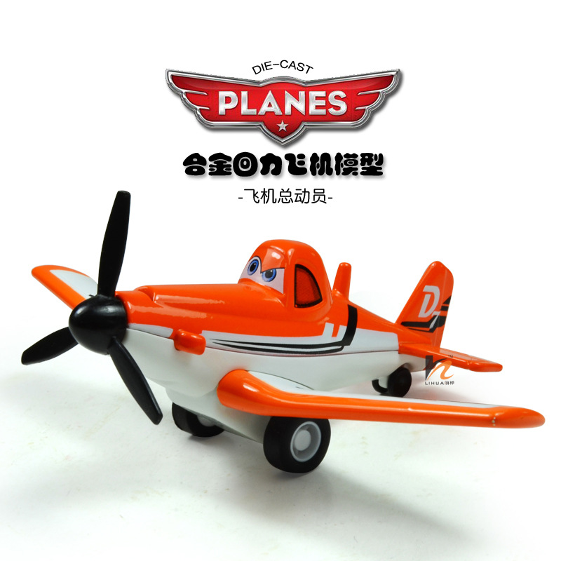 Planes Dusty Kids Toys Pull Back Plastic Metal Aircraft