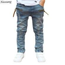 New Children Clothing Spring Autumn Boy Zipper Stretch Slim Pale Denim Trousers For Baby Kids Boys Casual Denim Pants v