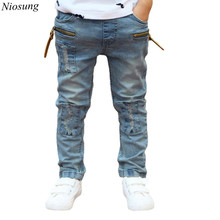Niosung New Children Clothing Spring Autumn Boy Zipper Stretch Slim Pale Denim Trousers For Baby Kids Boys Casual Denim Pants v