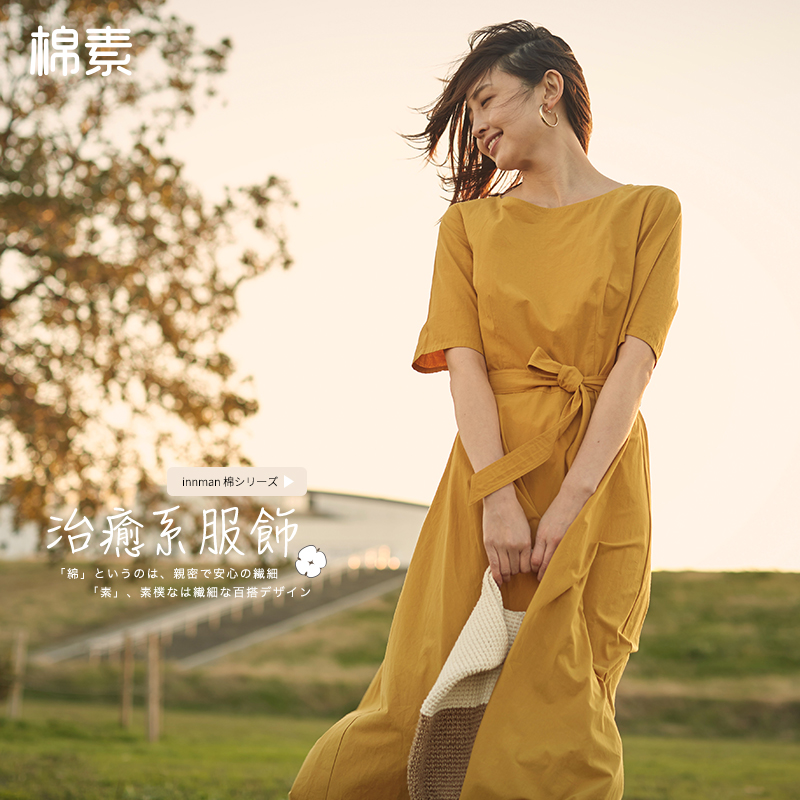 INMAN A line Half Sleeve Woman Mid-Calf Dress Summer Elegant Ladies Dress Woman Girl Causal Long Dress