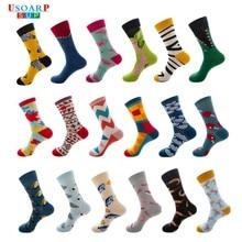 New colorful cotton Man Women Best quality Long tube big size fashion  socks casual OL working sports socks 2pcs=1pair/lot tnpa5344 tnpa5343 2pcs lot good working tested