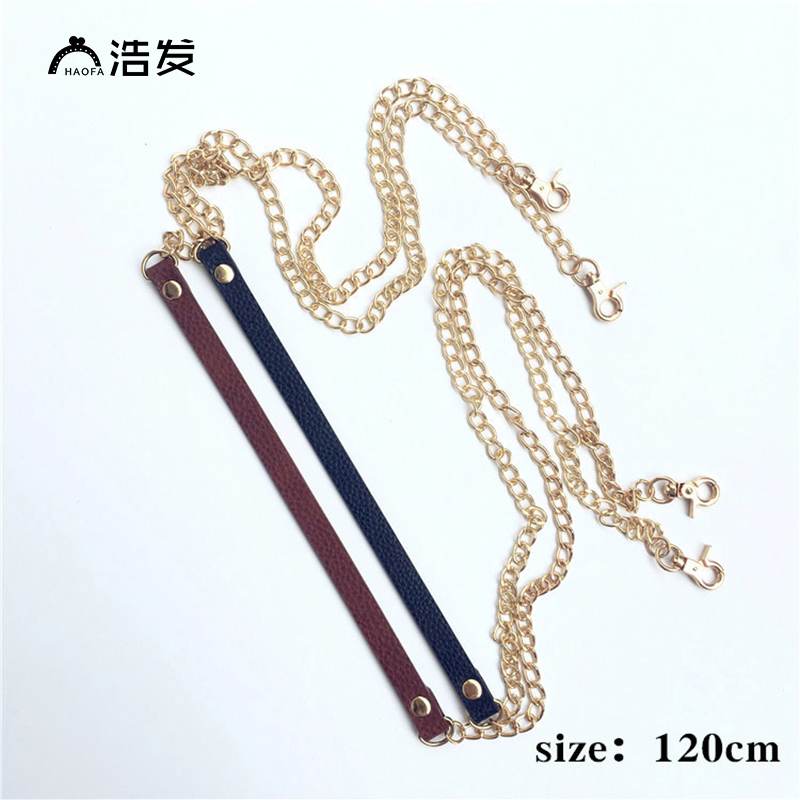 HAOFA 120cm PU Metal Bag Chain Shoulder,Color Choice Purse Chain Purse Frame