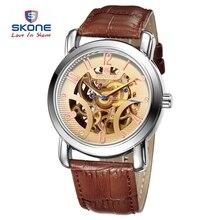 ร้อนนาฬิกาผู้ชายยอดนิยมแบรนด์หรูSkoneกีฬากองทัพทหารอัตโนมัติวิศวกรรมนาฬิกาข้อมือสายหนังrelógio masculino