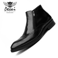 New Arrival Genuine Leather Men's Carved   Formal     Shoes   Pointed Toe Business Dress   Shoes   Fashion Classic Casual High-top   Shoes   Man