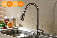 High Quality New kitchen faucet antique black brass hot and cold water mixer sink wash basin faucet oil rubbed bronze