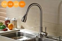 Высокое Качество Новый кухонный кран античный черный латунь горячая и холодная вода смеситель для раковины, умывальник кран масло втирают бронзовый