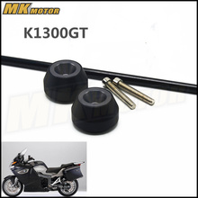 Free delivery For BMW K1300GT 2008-2013 CNC Modified Motorcycle drop ball / shock absorber