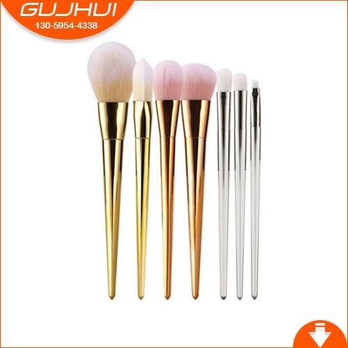 7 PC/Set  Makeup Brush Brush Set of Metal Powder Painting Cheek Is Red Brush 4 Color Eye Shadow Brush Multi-select