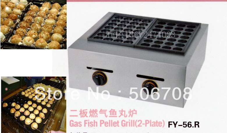 free shipping GAS type for meat ball former ( 2 plate)/ Fish ball maker/ takoyaki maker/  meat ball machine