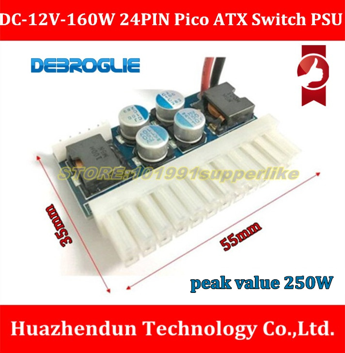 TOP SELL DC-12V-160W(peak value 250W)24PIN <font><b>Pico</b></font> <font><b>ATX</b></font> <font><b>Switch</b></font> <font><b>PSU</b></font> Car Auto Mini ITX DC TO DC <font><b>PSU</b></font> DC-<font><b>ATX</b></font> power module ITX Z1 Upgrade image