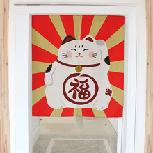 Fortune Cat Anese Decorative Door Curtains Fabric Cloth Cotton Home Screens Parion Bathroom Kitchen