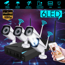 HD 1080P 4CH WiFi Wireless CCTV Video Surveillance System NVR Kits Indoor/Outdoor IP Cameras Motion Detection Waterproof IP66